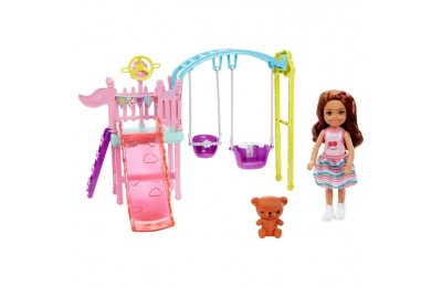 reasonable Barbie Club Chelsea Swingset Playset competitive cheap