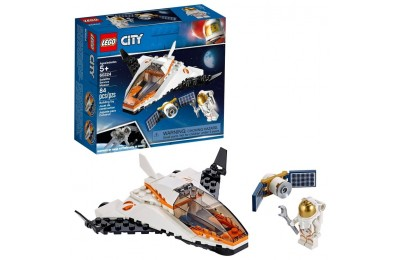 cheap LEGO City Space Satellite Service Mission 60224 Space Shuttle Toy Building Set 84pc competitive reasonable