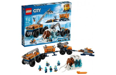 competitive LEGO City Arctic Mobile Exploration Base 60195 reasonable cheap